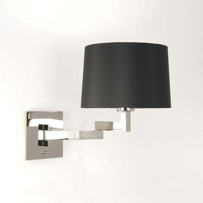 Swing Arm Polished Chrome Wall Light
