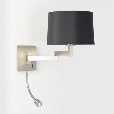Swing Arm Nickel Wall Light with LED Spotlight