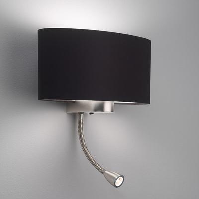 Stylish Oval Wall Light with LED Spotlight