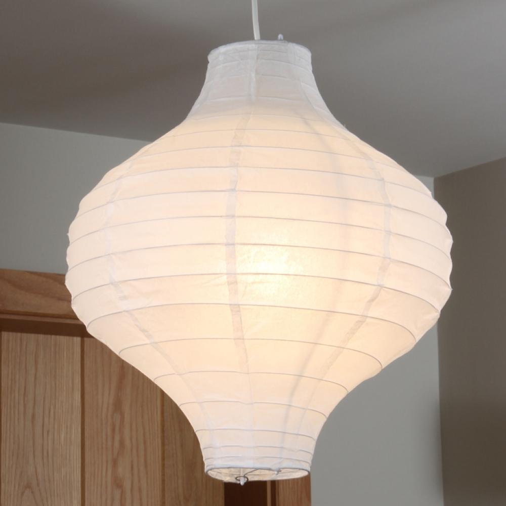 White Paper Fluted Pendant Imperial Lighting