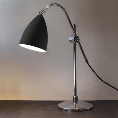 Joel Grande Black Table Lamp