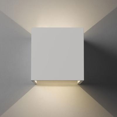 Box White Plaster LED Wall Light