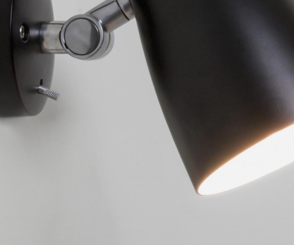Luxo Spotlight Wall Light Black - Imperial Lighting