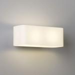 Curved Edge Rectangular Wall Light