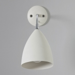 Drop Cream Adjustable Wall Light