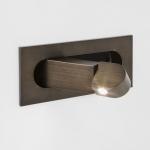 Handle Bronze LED Wall Light