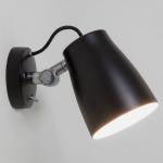 Luxo Spotlight Wall Light Black