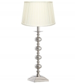 Safi Brass Table Lamp Short